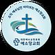 예소망교회_시안2.png