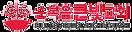 FG Holy Light Logo with English sample (