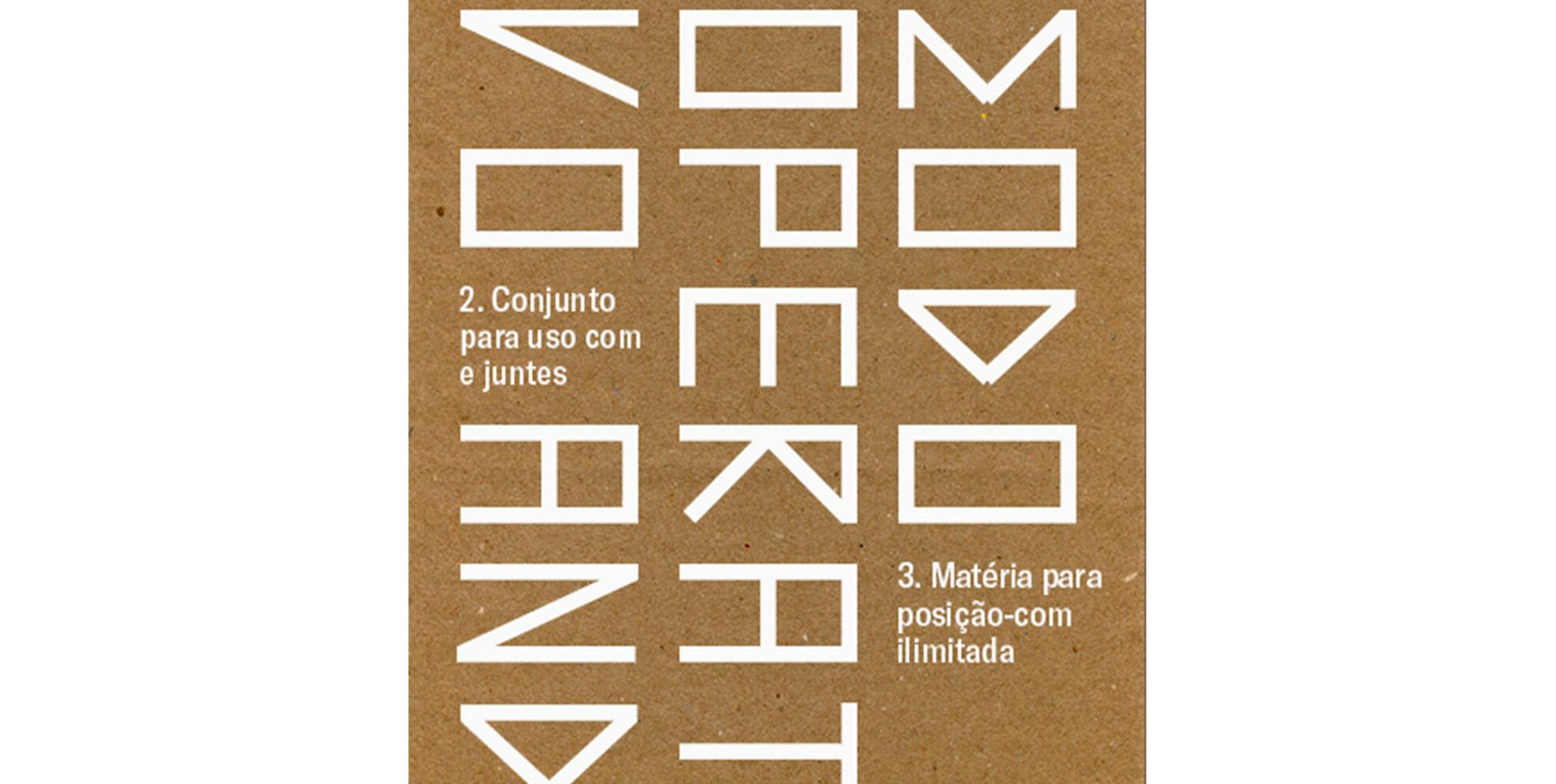 Caixa-Livro AND
