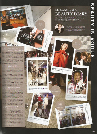 GFX Featured in Vogue Japan