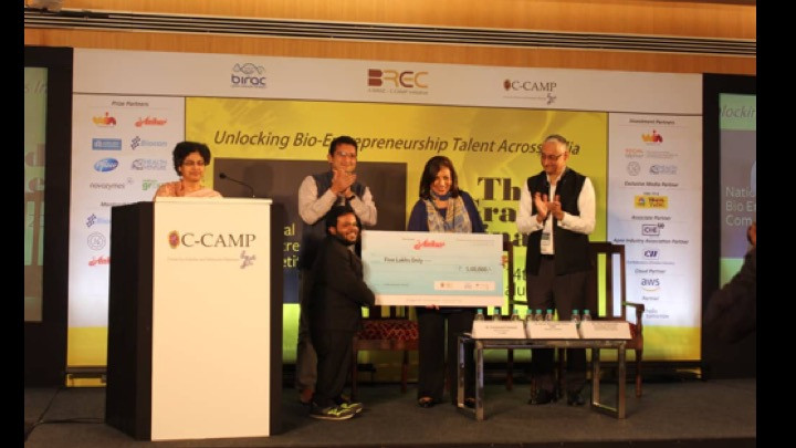 Ankur Seeds Cash Award @ NBEC 2019