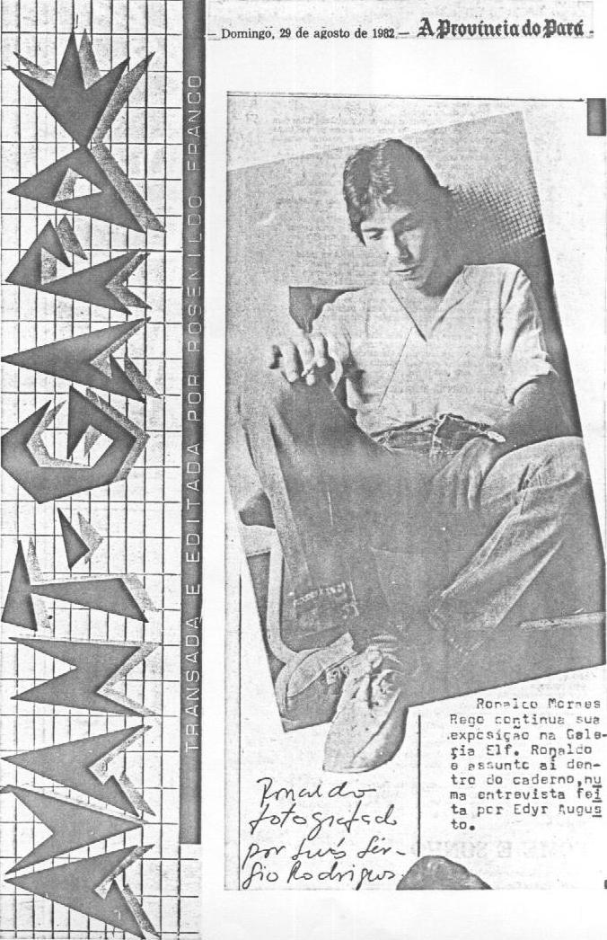 1982-AvantGard.JPG
