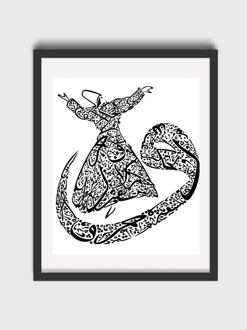 Islamic Wall Print Arabic Calligraphy Whirling Dervish Edition
