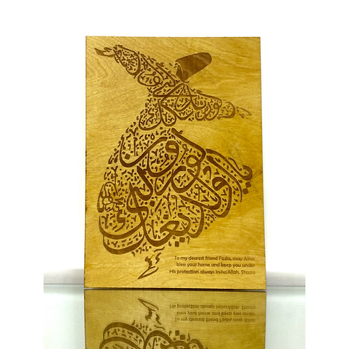 Handmade Wood Islamic Calligraphy - Whirling Sufi Dervish