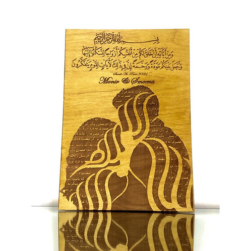 Handmade Wood Islamic Calligraphy - Personalised Wedding Canvas