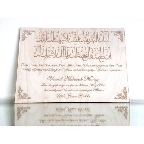 Personalised *Islamic Canvas In Wood* Handmade Calligraphy HAJJ/UMRAH GIFT