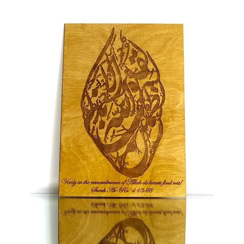 Handmade Wood Islamic Calligraphy - Surah Ar-Ra'd 13:28