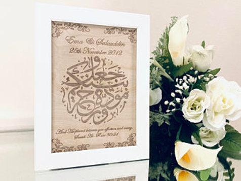 Personalised *Islamic Canvas In Wood* Handmade Calligraphy WEDDING/GIFT