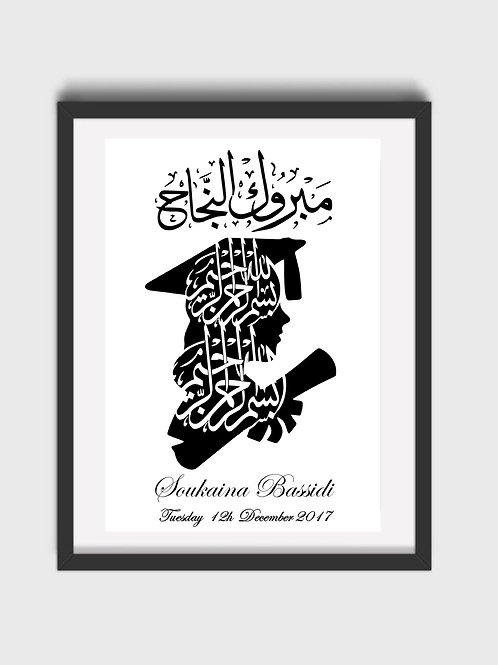 Islamic Wall Print Arabic Calligraphy Graduation Edition