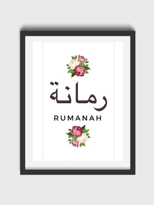 Custom Arabic Calligraphy Name