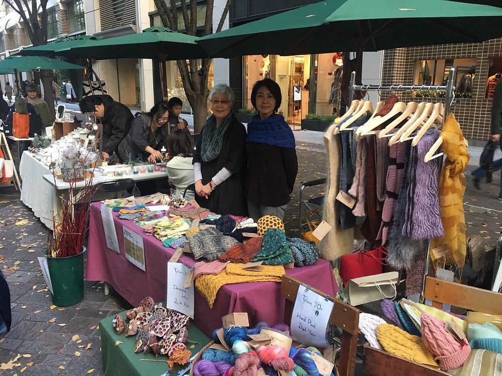 Marunouchi Street Market