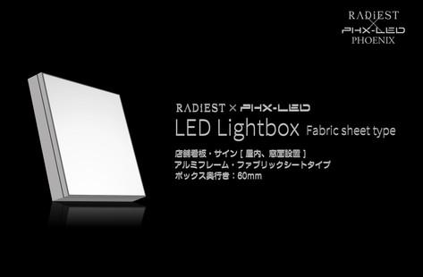 RADiEST×PHX-LED LED Lightbox
