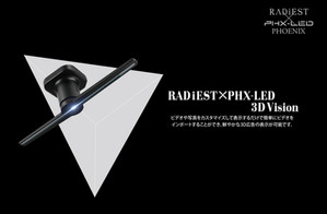 RADiEST×PHX-LED 3Dvision
