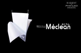 RADiEST×PHX-LED meclean