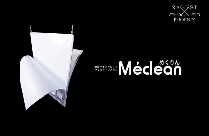 radiest_phxled_web_topbox_meclean.jpg