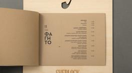 SHERLOCK EASY BAR