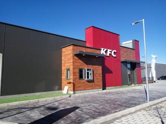 Obra finalizada del primer KFC de Albacete