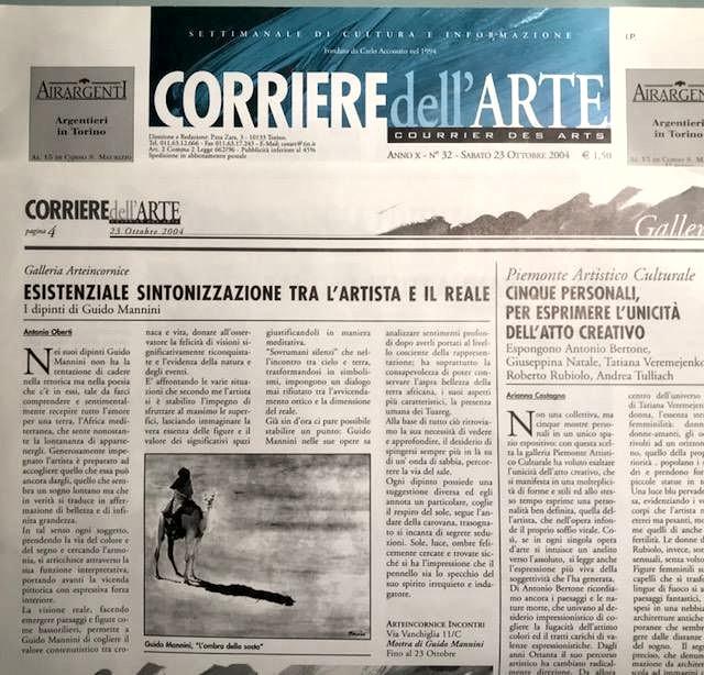 CORRIERE dell'ARTE 2004
