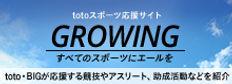 growing_banner.jpg