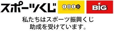 hp_banner_yoko_edited.jpg