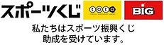 hp_banner_yoko_edited_edited.jpg