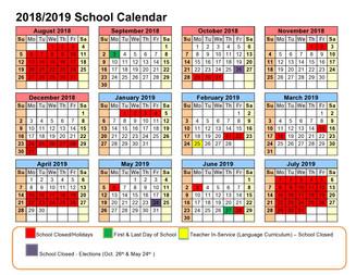 Updated School Calendar 2018/2019