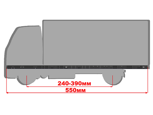 Длинная рама размером 550мм
