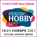We are participants of the International Exhibition of Creativity and Hobbies Moscow Hobby Expo