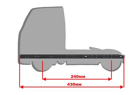 Короткая скошенная рама размером 430мм