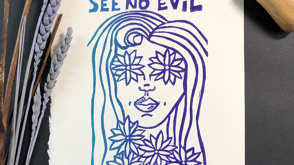 See No Evil Relief Print