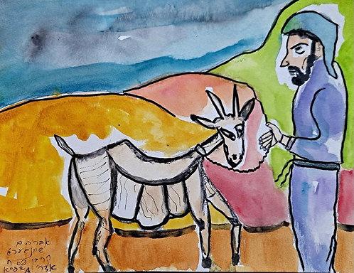 Paschal Goat. After Marcel Janco.