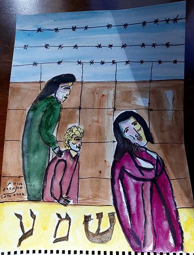 Holocaust Shema