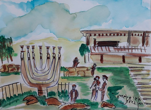 Knesset. Israeli Parliament