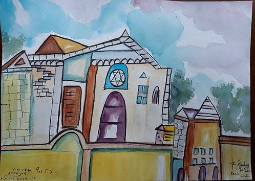 Shul in Jerusalem