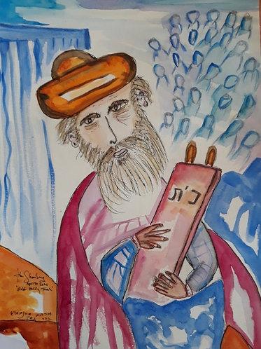 Rabbi Holding Torah. After Reuven Rubin.