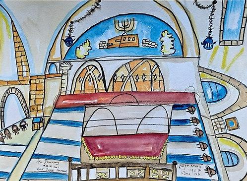 Ben Zakai Synagogue