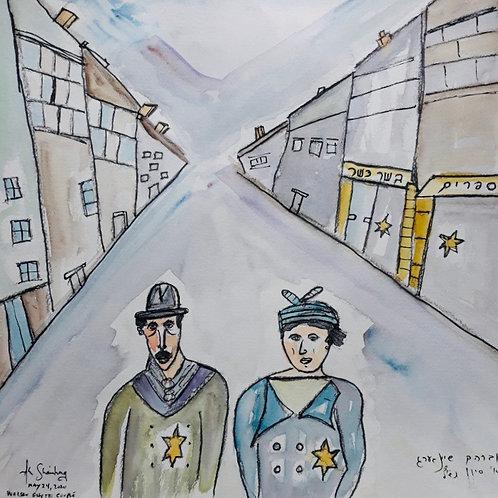 Warsaw Ghetto Couple