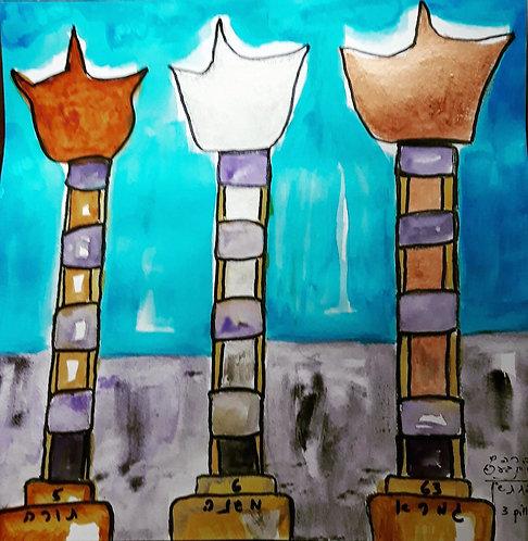 3 Pillars of Faith