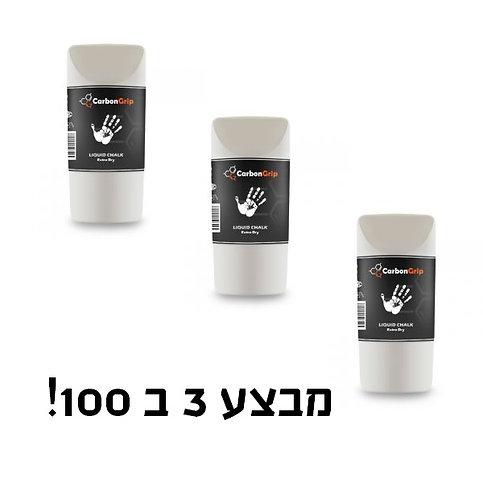 מבצע קרבון גריפ מגנזיום נוזלי לבן