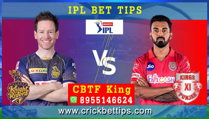 KKR VS KXIP - TODAY IPL MATCH PREDICTION - WHO WILL WIN TODAY IPL MATCH