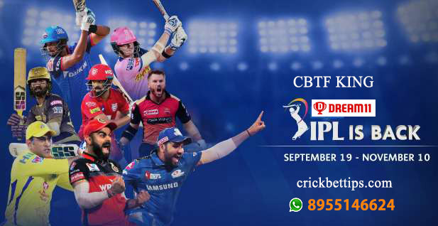 IPL 2020 Teams & Players List - IPL Bet Tips - IPL Match Prediction