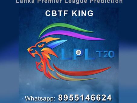 LPL - Lanka Premier League 2020 - All Teams & Players
