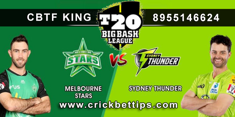 DEMO MATCH - DEMO MATCH TODAY WINNER: MELBOURNE STAR - BIG BASH LEAGUE 2020