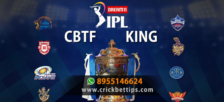 IPL 2020 Schedule, Date, Team, Venue, Time Table, Team squad, Point Table - IPL Bet Tips