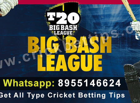 BIG BASH LEAGUE, T20 CRICKET MATCH 2019-20