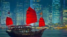 Beneficios de Establecer una Empresa en Hong Kong