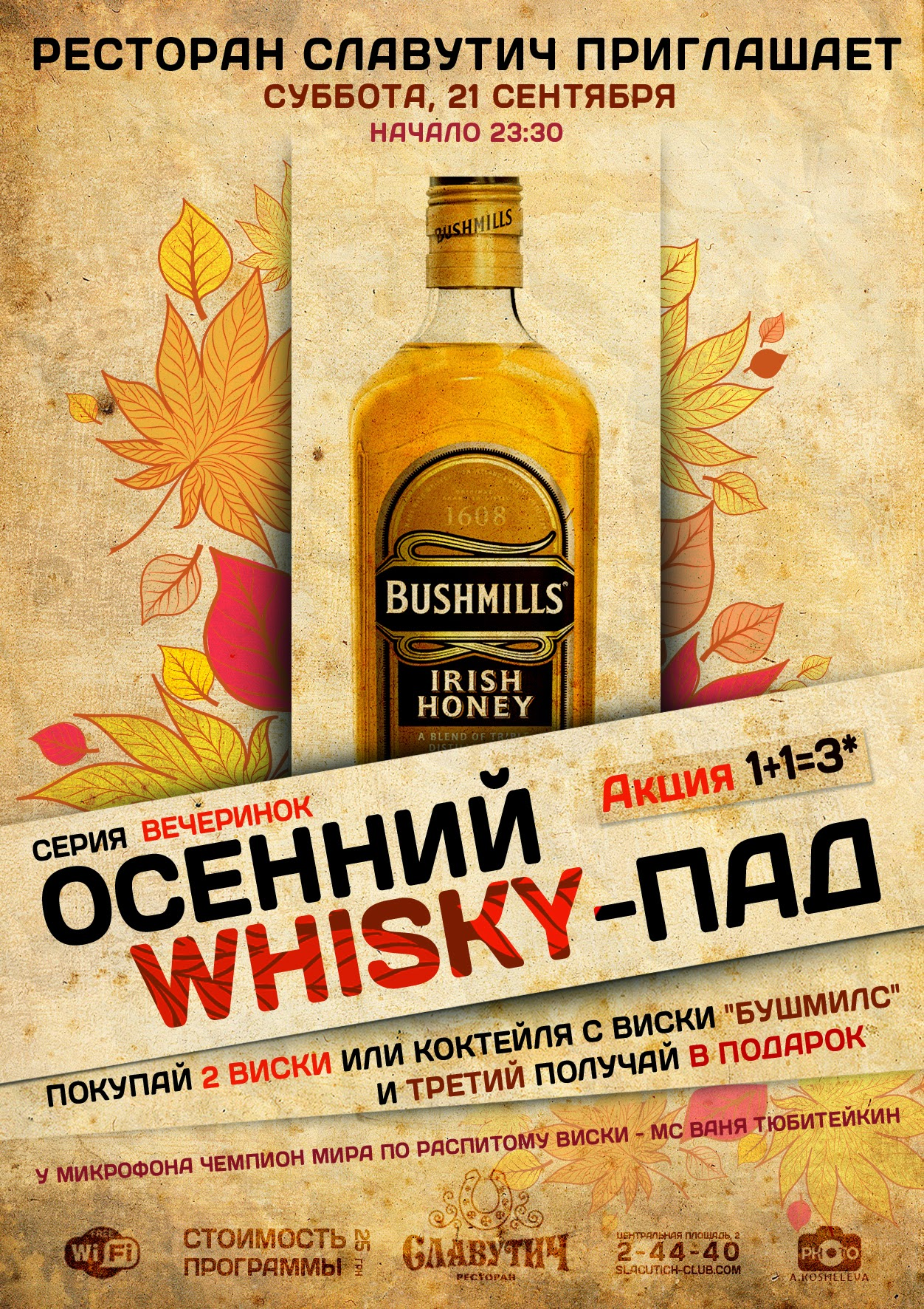 viskipad