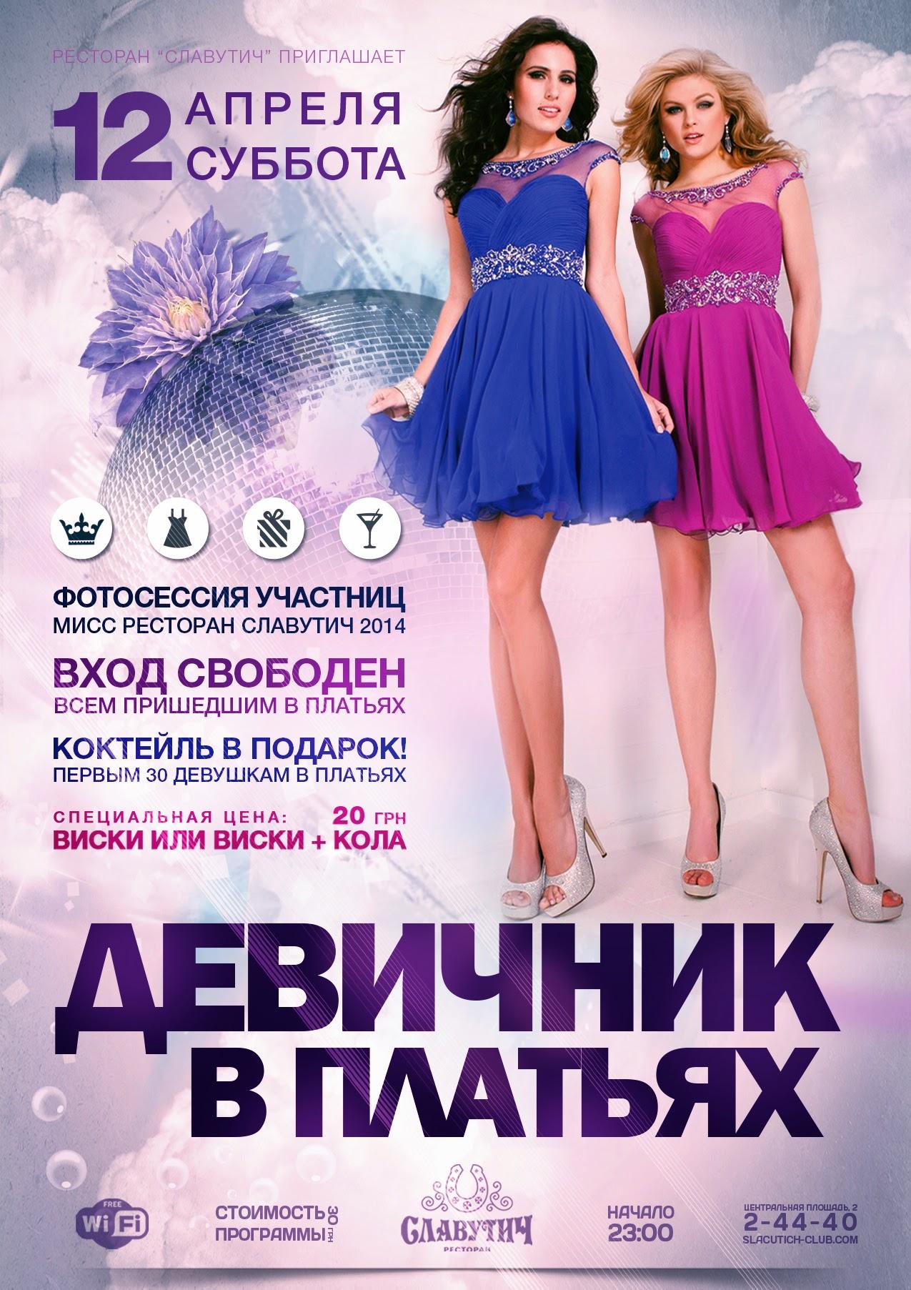 Dress__