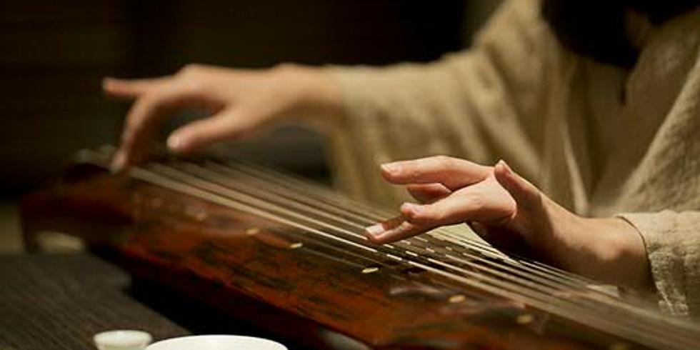 沧海一声笑 古琴体验课