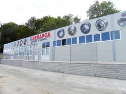 Фирменный магазин Remarca. Кишинев, ул. Мунчешть